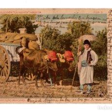 Postales: MURCIA.- COLECCION LA HUERTA, CARRETERO MURCIANO, SIN DIVIDIR. Lote 116611659