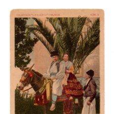 Postales: MURCIA.-, COLECCION LA HUERTA, DE ROMERÍA, FOT.LAURENT, SIN DIVIDIR. Lote 116611763