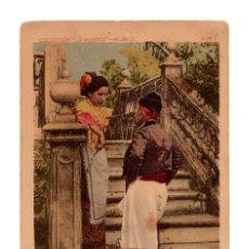 Postales: MURCIA.-, COLECCION LA HUERTA, DE PALIQUE, FOT.LAURENT, SIN DIVIDIR. Lote 116612011