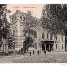 Postales: POSTAL MURCIA.- TEATRO DE ROMEA - FOTOTIPIA THOMAS. Lote 116730827