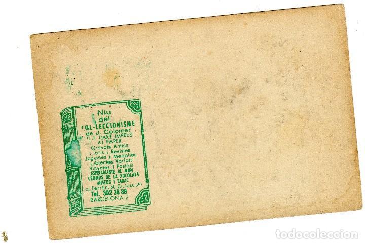 Postales: MURCIA - PUENTE VIEJO AÑOS 20 - POSTAL RARA DORSO EN BLANCO - Foto 2 - 116860055