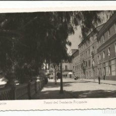 Postales: MURCIA - PASEO DEL TENIENTE FLOMESTA - Nº 19 ED. ARRIBAS. Lote 118659471