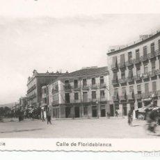 Postales: MURCIA - CALLE DE FLORIDABLANCA - Nº 20 ED. ARRIBAS. Lote 125079070