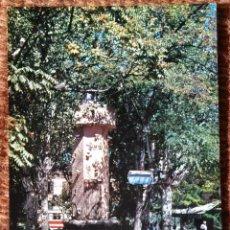 Postales: YECLA - JARDIN MUNICIPAL. Lote 119858779