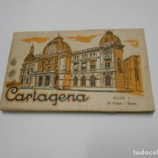 Postales: CARTAGENA - MURCIA - SERIE 1 COMPLETA. Lote 121842459