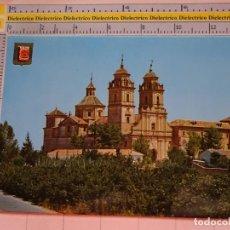 Postales: POSTAL DE MURCIA. AÑO 1970. MONASTERIO DE SAN GERÓNIMO. 1806. Lote 122119335