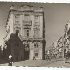 Postales: CARTAGENA - CALLES DE SAGASTA Y CARMEN - Nº 20 ED. GARCÍA GARRABELLA. Lote 122764399