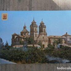 Postales: POSTAL MURCIA, MONASTERIO DE SAN GERONIMO. Lote 122869059