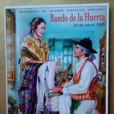 Postales: BONITA POSTAL MURCIA BANDO DE LA HUERTA 2005 FIESTAS PRIMAVERA TRAJE REGIONAL. Lote 123993818