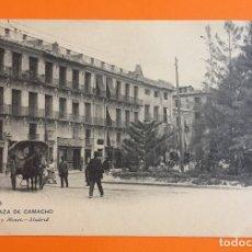 Postales: MURCIA- TARJETA POSTAL- PLAZA DE CAMACHOS- PRINCIPIOS SIGLO XX. Lote 124090271