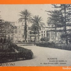 Postales: ALICANTE- TARJETA POSTAL- PLAZA ISABEL II- PRINCIPIOS SIGLO XX- CIRCULADA A MURCIA. Lote 124095443