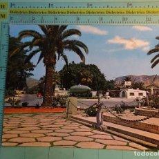 Postales: POSTAL DE MURCIA. AÑO 1967. CARTAGENA, SUBMARINO ISAAC PERAL. 1642. Lote 124614035