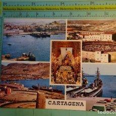 Postales: POSTAL DE MURCIA. AÑO 1971. CARTAGENA, VIRGEN DE LA CARIDAD, PLAZA TOROS, BARCOS GUERRA. 1644. Lote 124614299