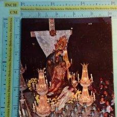 Postales: POSTAL DE MURCIA. AÑO 1974. SEMANA SANTA DE CARTAGENA, VIRGEN PIEDAD MARRAJOS. 1655. Lote 124615219