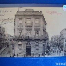 Postales: (PS-57081)POSTAL DE CARTAGENA-BANCO DE ESPAÑA.ARCHIVO BARONES OLLER. Lote 125073139
