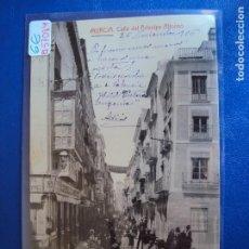 Postales: (PS-57084)POSTAL DE MURCIA-CALLE DEL PRINCIPE ALFONSO.ARCHIVO BARONES OLLER. Lote 125073647