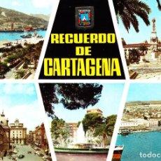 Postales: CARTAGENA -VISTAS...LEER- (A. SUBIRATS CASANOVAS Nº 75) SIN CIRCULAR / P-3597. Lote 125083251