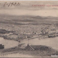 Postales: CARTAGENA (MURCIA) - VISTA PANORAMICA. Lote 125161011