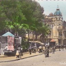Postales: POSTAL DE CARTAGENA - MURCIA - CALLE DE SAN DIEGO. Lote 125643255