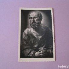 Postales: POSTAL FOTOGRÁFICA DE MUSEO SALZILLO, MURCIA. SAN JUDAS. . Lote 126065051