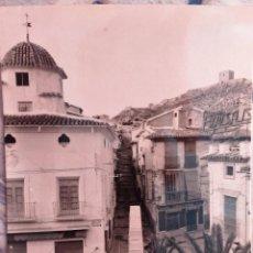 Postales: LORCA MURCIA, PLAZA DE LA CRUZ DE LOS CAIDOS. Lote 129318454
