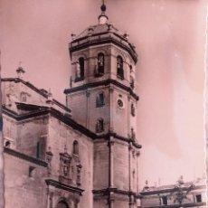 Postales: LORCA MURCIA, SAN PATRICIO. Lote 128042927