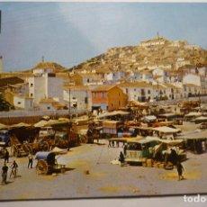 Postales: POSTAL PUERTO LUMBRERAS -MERCADO Y VISTA PARCIAL PUEBLO--CIRCULADA. Lote 154919749