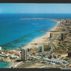 Cartes Postales: LA MANGA DEL MAR MENOR - HOTEL GALUA - P26705 . Lote 130709984