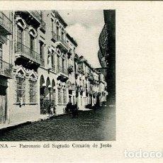 Postales: CARTAGENA (MURCIA). PATRONATO DEL SAGRADO CORAZÓN DE JESÚS. EDIC. ALFONSO FERNÁNDEZ Nº 10. . Lote 131063264