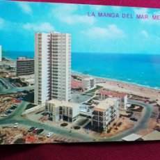 Cartoline: LA MANGA DEL MAR MENOR. Lote 131102780