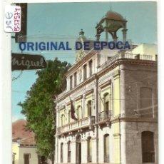 Postales: (PS-57574)POSTAL DE MAZARRON-P.DEL CAUDILLO. Lote 131992318