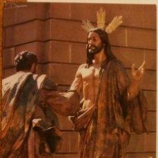 Postales: POSTAL AGRUPACIÓN APARICIÓN DE JESÚS A SANTO TOMÁS . Lote 133541906
