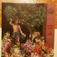 Postales: POSTAL TRONO APARICIÓN DE JESÚS A MARÍA MAGDALENA . Lote 133542738