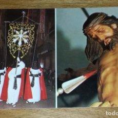 Postales: POSTAL DOBLE IMAGEN DE LA REAL E ILUSTRE COFRADÍA DE N.P. JESÚS NAZARENO . Lote 133542934
