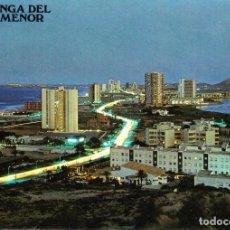 Postales: LA MANGA DEL MAR MENOR (MURCIA) -VISTA NOCTURNA- (BOYCER S/Nº) CIRCULADA / P-4776. Lote 133650818