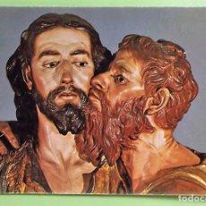 Cartes Postales: MURCIA. 15 MUSEO SALZILLO: EL PRENDIMIENTO. GARCÍA GARRABELLA. NUEVA. COLOR. Lote 134172677
