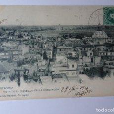 Postales: ANTIGUA TARJETA POSTAL DE CARTAGENA , SIN DIVIDIR, MURCIA, VER FOTOS. Lote 135253406