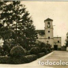 Postales: TOTANA (MURCIA). ATRIO Y CONVENTO DE PADRES CAPUCHINOS. EDIC. JDP. FOTO PENALVA. FOTOGRÁFICA.. Lote 137856386