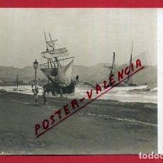 Postales: POSTAL MURCIA, PUERTO DE MAZARRON , BARCOS EMBARCADOS , FOTOGRAFICA , SIN PARTIR , ORIGINAL, P394. Lote 139303950