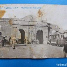 Cartes Postales: CARTAGENA - PUERTAS DE SAN JOSE - POSTAL FOTOGRAFICA. Lote 139503106