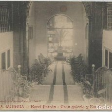 Postales: POSTAL PUBLICITARIA MURCIA HOTEL PATRON GRAN GALERIA ESCALERA CENTRAL ED. FABERT N° 25 . Lote 140068354