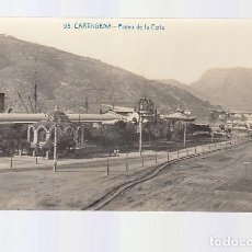 Postales: CARTAGENA (MURCIA).- PASEO DE LA FERIA (FOTOGRÁFICA). Lote 140509794