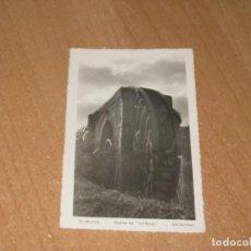 Postales: POSTAL DE MURCIA. Lote 140665150