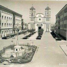 Postales: TARJETA POSTAL FOTOGRAFICA - MURCIA / BARRIO DE VISTABELLA. Lote 142335286
