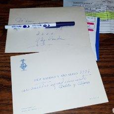 Postales: FELICITACIÓN NAVIDEÑA 1974. Lote 143612298