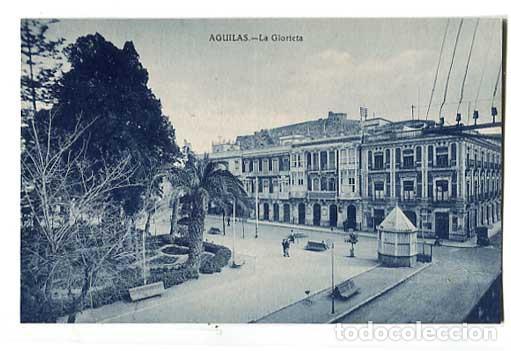 MURCIA AGUILAS LA GLORIETA. SIN CIRCULAR (Postales - España - Murcia Antigua (hasta 1.939))