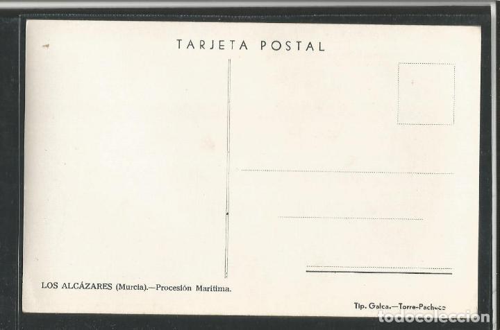 Postales: MÚRCIA - LOS ALCÁZARES - PROCESIÓN MARÍTIMA - P28024 - Foto 2 - 145963358