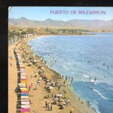 Postales: PLAYA DEL PUERTO. PUERTO DE MAZARRÓN. MURCIA.. Lote 147454494
