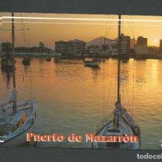 Postales: POSTAL CIRCULADA - PUERTO DE MAZARRON 21 - MURCIA - EDITA ARRIBAS. Lote 147581714
