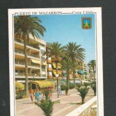 Postales: POSTAL CIRCULADA - PUERTO DE MAZARRON 42 - MURCIA - EDITA ESCUDO DE ORO. Lote 147581814